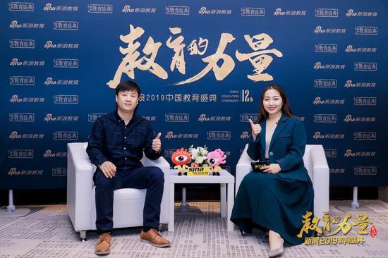 2019新浪教育盛典访谈:节奏嘟嘟CEO张昆仑
