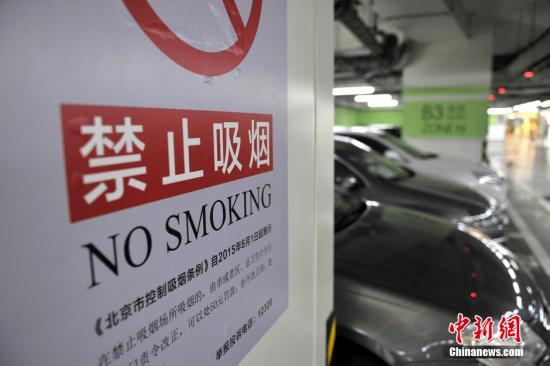 防电子烟行业无序生长 代表建议立行业规范让青少年远离电子烟