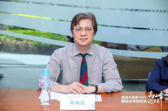 君诚国际双语学校总校长陈晓民