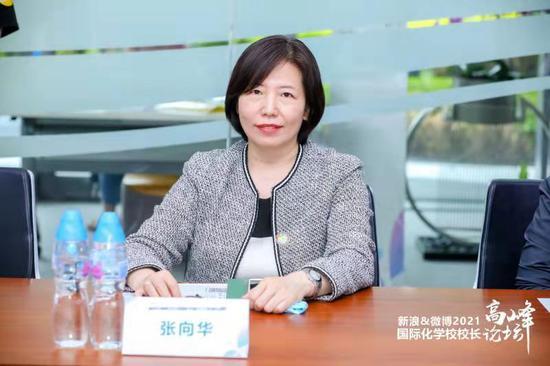 青苗国际双语学校阳光上东校区中方校长张向华