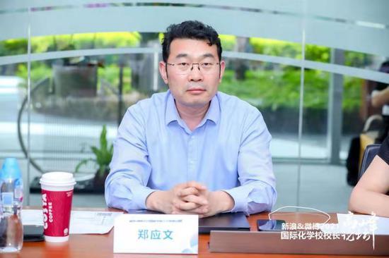 金吉列留学总裁、金吉列大学长董事长郑应文