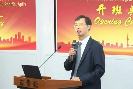 安波福电气分配系统亚太区领导力发展项目正式开班