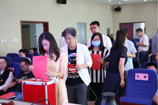 北京教育信息化产业联盟换届大会在京成功举办