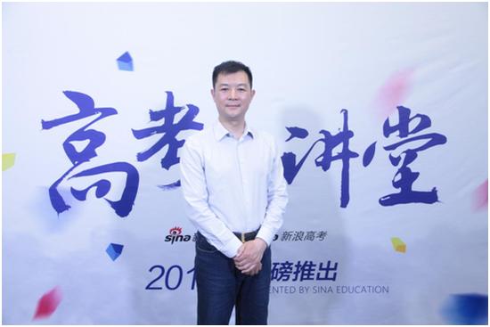 河南大学招生办公室副主任南晗