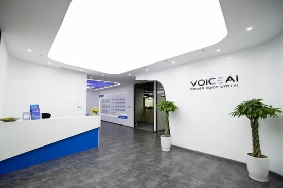 香港科技大学深圳市研究所众创空间中心进驻公司