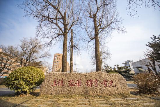 中国传媒大学5个专业笔试用纸全部寄出