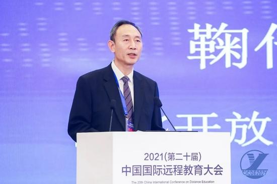 第二十届中国国际远程教育大会在京举办