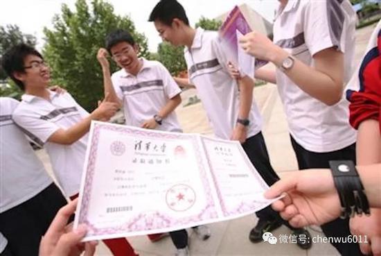 北京18名学生今年保送清北 来自这9所中学