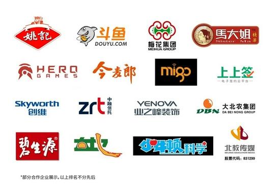 豆神教育与近40家影响力企业签署战略合作协议