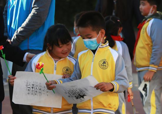 """北京印刷学院附属小学""""多彩书画院""""艺术市集体验活动"""