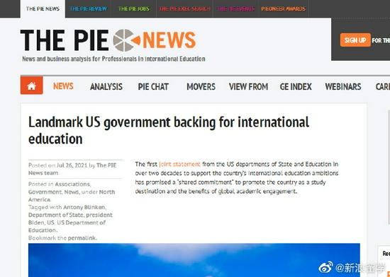 美国国务院和教育部发布联合声明 鼓励国际学生赴美学习