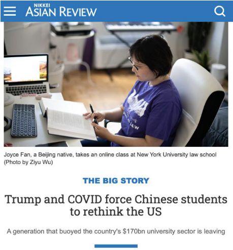 △《日本经济新闻》:新冠疫情以及特朗普政策限制下中国留学生开始重新规划留学目的地