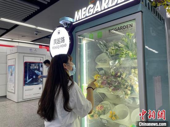 """""""无人零售""""鲜花走俏杭州地铁 场景创新展消费新活力"""