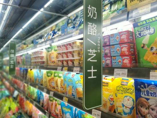 """奶酪产业迎来黄金发展期 竞争进入""""决赛阶段"""""""