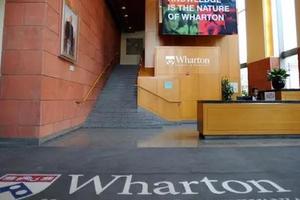 广州女学霸_女学霸放弃12所世界顶级名校 选择沃顿商学院 沃顿 商学院 夏雨 ...