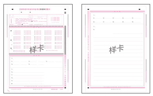 河南省考试中心网_河南二建继续教育平台_河南省建设执业资格注册中心