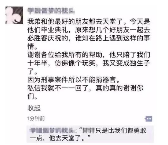 上海世外小学事件亲历者的自述:孩子没救过来心里痛