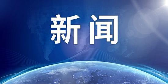 北京:小学初中就近入学比例均已达到99%以上