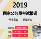 2019年香港开码图