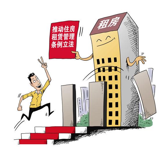 93.3%受访租房年轻人希望降低公租房门槛
