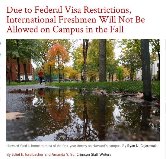 由于联邦签证限制 哈佛秋季将不允许国际新生进校园