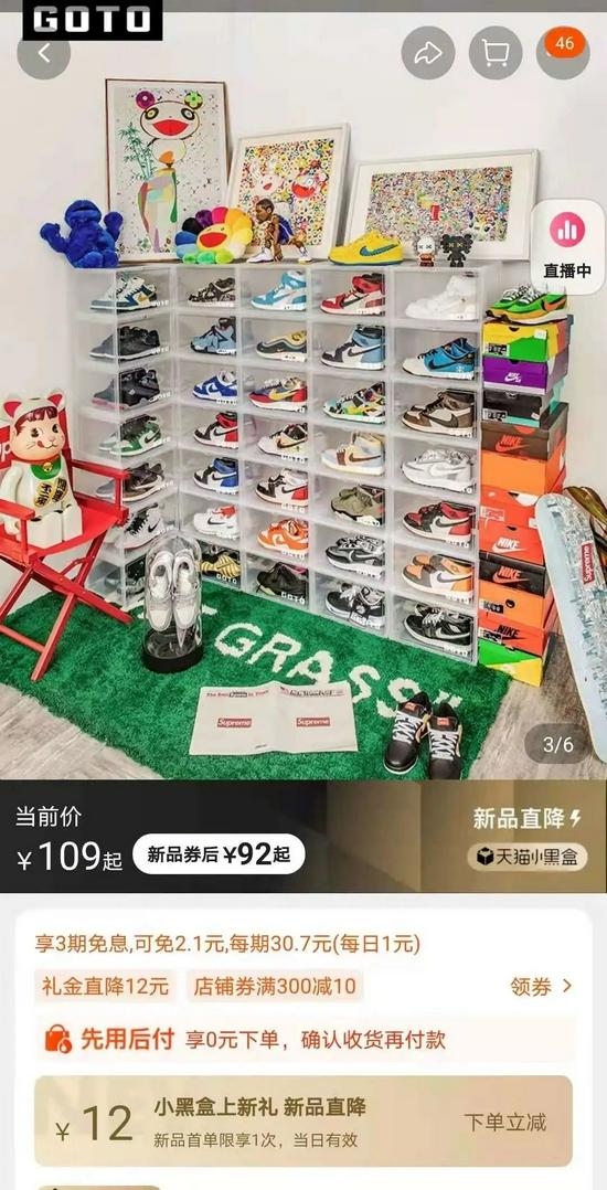 """一个鞋盒2000多?钱多人傻才配当""""潮人""""?"""
