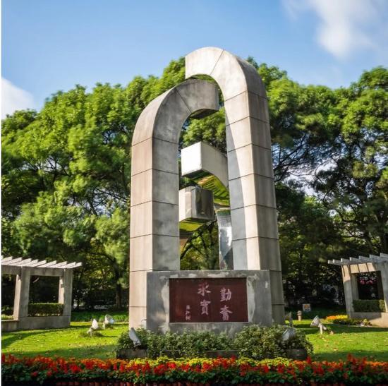 华理商学院经济学专业参与申报的双学士学位培养项目获批