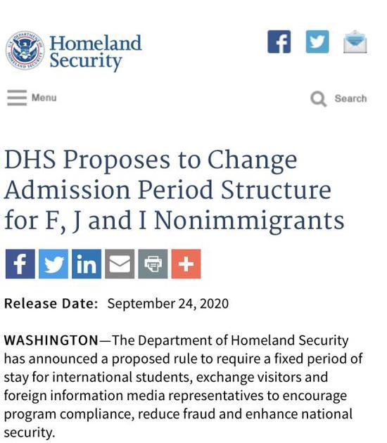 △美国国土安全部网站最新声明:建议立法修改F(学生)、J(交流访问学者)、I(媒体人员)的签证规则。其中学生类签证最长不超过4年。
