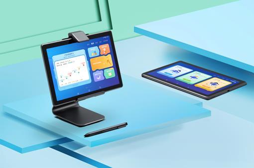 科大讯飞发布讯飞智能学习机X2 Pro/Z1 首发预售开启