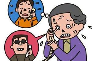 澳电信诈骗案件不断 多名中国学生迫拍假绑架照