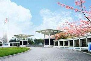 """广东华软科技_华软学院拟更名""""广州工学院""""遭反对 广州大学华软软件学院 ..."""
