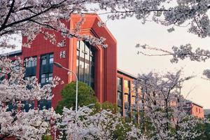 贵州大学2021年高校专项计划招生简章