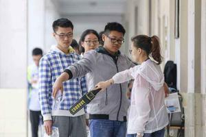 四川2021高考艺术体育类专业招生录取控制分数线公布