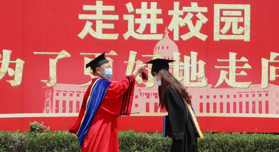 北京吉利學院2020屆畢業典禮暨學位授予儀式上的講話