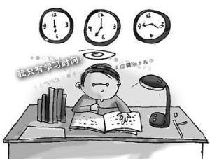 唤起社会对中小学生睡眠不足问题的关注
