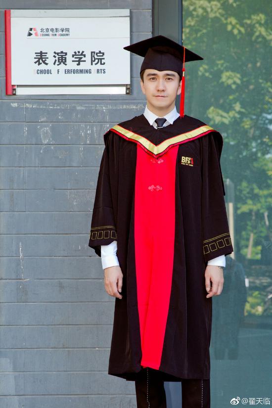 2018年6月29日,翟天临在微博晒出毕业照。来源:翟天临微博