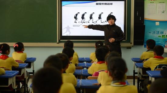 新华社记者王晓摄资料图