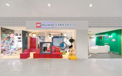 乐高教育创新学习中心为5岁至10岁以上的学生提供STEAM学习服务。