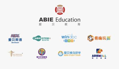 爱贝打造新时代的少儿素质教育资源平台