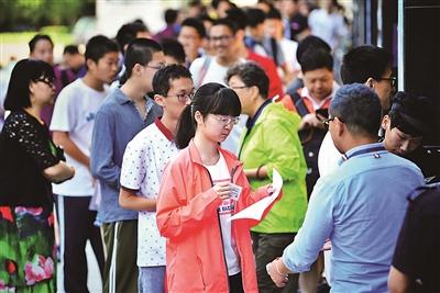 清华北大启动自主招生选拔 入选资格考生名单6月22日公示