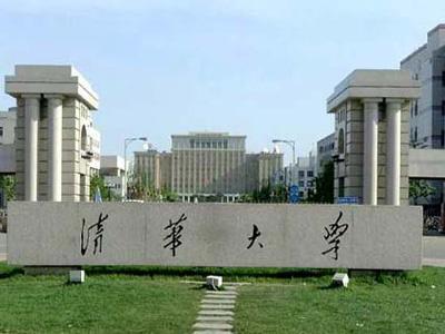 11所中国高校跻身进入QS世界大学排名百强