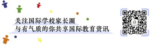 北京一零一中国际部加试分数线:550分