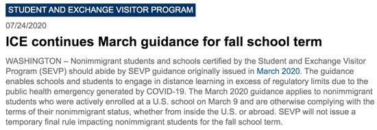 纯网课新生禁止入境美国 留学生需要了解这些内容