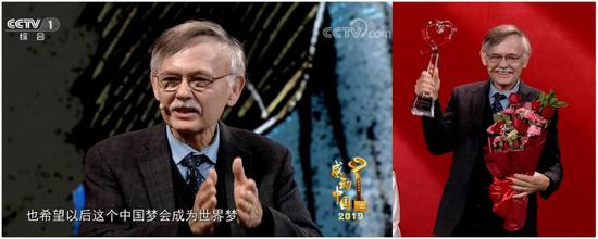 """感动中国2019年度人物、新航道""""用英语讲中国故事""""形象大使 潘维廉教授"""