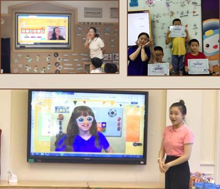 智课教育推出新品牌智课少儿未来素质学堂 面向3-12岁青少儿