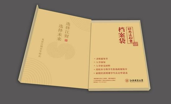 江西财大迅速启动招生录取预案应对河南省录取工作