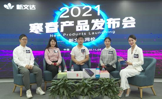 新文达网校重磅推出K12全学科清北名师课程