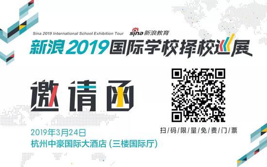 中国百大名校排行榜_重磅独家:快来看看杭州最全24所国际学校大盘点!|杭州国际学校 ...