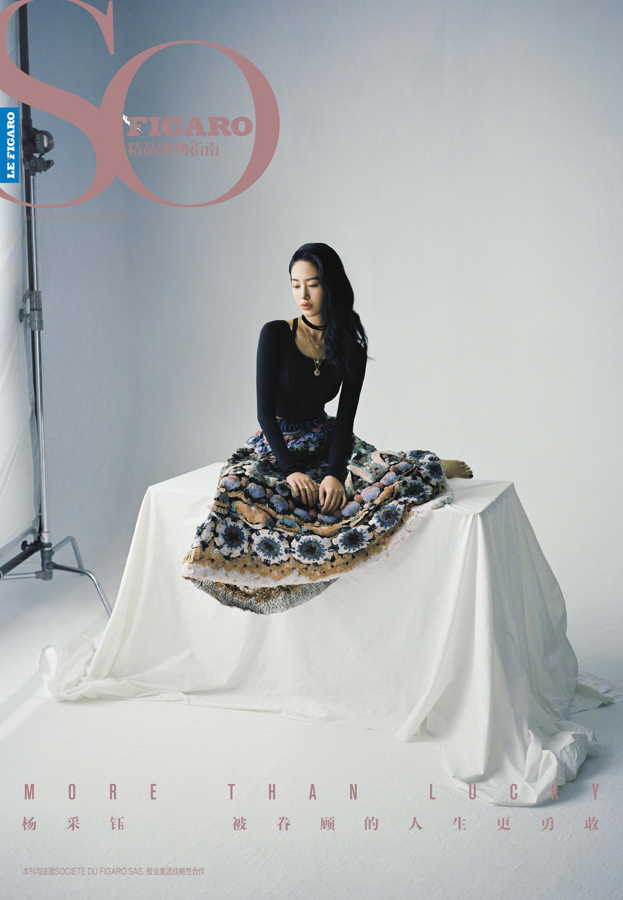 杨采钰登《SoFigaro》三月刊封面 黑色上衣文艺有型