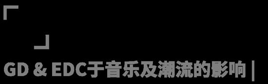 权志龙VS陈冠希 谁才是现如今真正的带货王?
